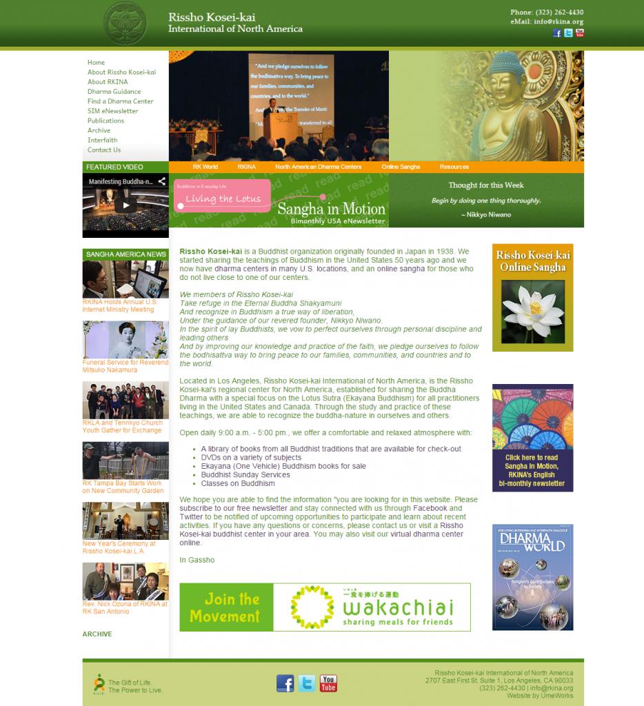 Rissho Kosei-kai of North America website design